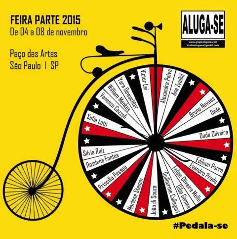 2015-11-pedalase2